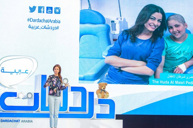 Founder Mouna ElHaimoud Participates at Dardachat Arabia